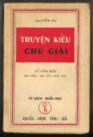 Truyện Kiều chú giải là Tác phẩm phái sinh của Truyện Kiều (Nguyễn Du)